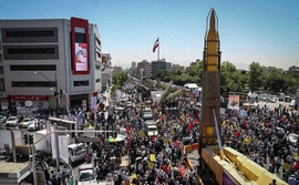 Iran Displays Missiles Used To Hit IS At Annual Anti-Israeli Rally