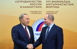 Russia, Kazakhstan Aim To Expand Ties, Holds Interregional Cooperation Forum