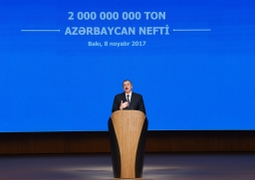 Azerbaijan Marks Production Of 2 Billion Tons Of Oil After Nearly 2 Centuries