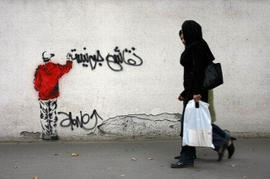 Popularity Of Graffiti Grows In Iranian Streets