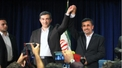 Close Ally Of Former Iranian President Ahmadinejad Is Detained