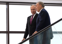 Eurasian Economic Union Summit Wraps Up In Sochi, Kazakhstan Urges To Link Black & Caspian Seas
