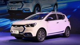 Kazakhstan Unveils Domestically Assembled, Chinese Electric Car In Moscow