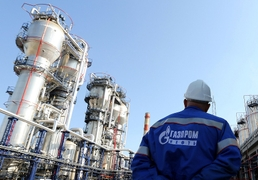 Gazprom To Resume Gas Imports From Turkmenistan