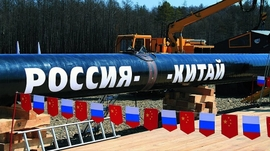 Kazakhstan Announces Oil Transportation Price Hikes For Russia