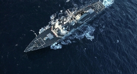 Russian Frigate Is Monitoring U.S. Destroyer In Black Sea