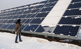 Largest Solar Power Plant In Central Asia Is Launched