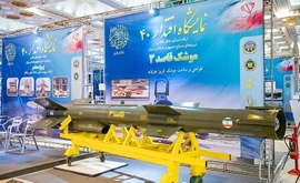Iran Unveils New Drones & Missiles At Military Expo In Tehran