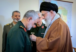 IRGC Commander Receives Iran's Highest Military Order