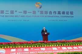 China's Belt & Road Forum Attracts Azerbaijan, Plus $64 Billion In Deals