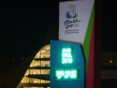 Baku Prepares For European Youth Olympic Festival
