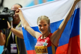 Russian Athletes To Compete At 2020 Summer Olympics Under Russian Flag