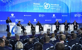 """Russian Energy Week"" Wraps Up In Moscow"