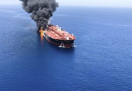 Iran Launches Investigation Into Attack On Tanker In Red Sea