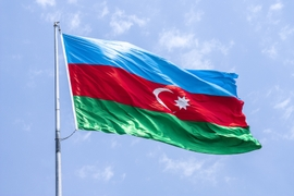 Azerbaijan Celebrates National Flag Day