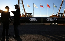 Kazakhstan May Link To Gazprom's Power Of Siberia 2 Gas Pipeline