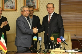 Iran Helps Power Tajikistan With Hydroelectric Power