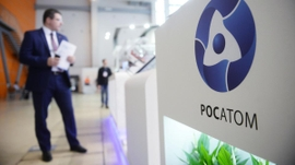 Rosatom Is Pressing The Limits Of Russia's Nuclear Capabilities