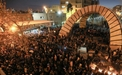 Protesters Hits Streets In Iran After Government's Apology Over Downed Plane