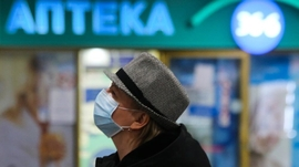 Kazakhstan Announces First Cases Of Coronavirus