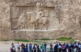 Ancient Bas-Relief Carving Found In Southern Iran