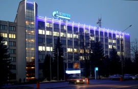 Gazprom Expects To Receive Debt Payment From Belarus