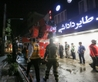 Explosion Kills 19 at Clinic in Iranian Capital