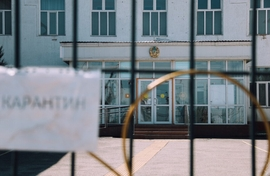 Kazakhstan Back Under Lockdown After Coronavirus Spike