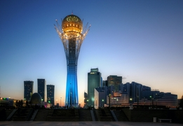 US-Kazakhstan Business Council Launched In Bid To Expand Bilateral Ties