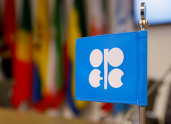 Russia, Kazakhstan To Increase Oil Output Following OPEC+ Meeting