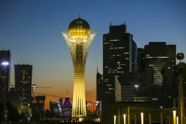 US Pledges To Help Develop Kazakhstan's Private Sector Through Investment Partnership