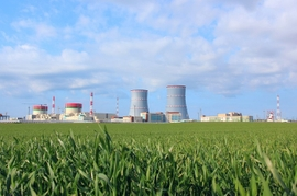 Unit 1 of Russian-Built Nuclear Plant in Belarus Reaches 100% Power Capacity