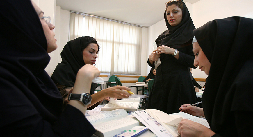 Iran bans English classes in primary schools after protests
