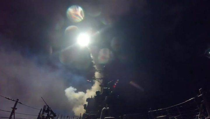 Russia Claims US Was Given 'Red Lines' for Syria Bombing