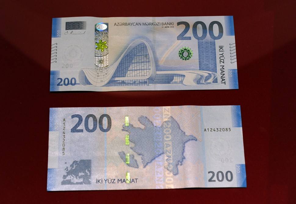 Central Bank Introduces New Banknote