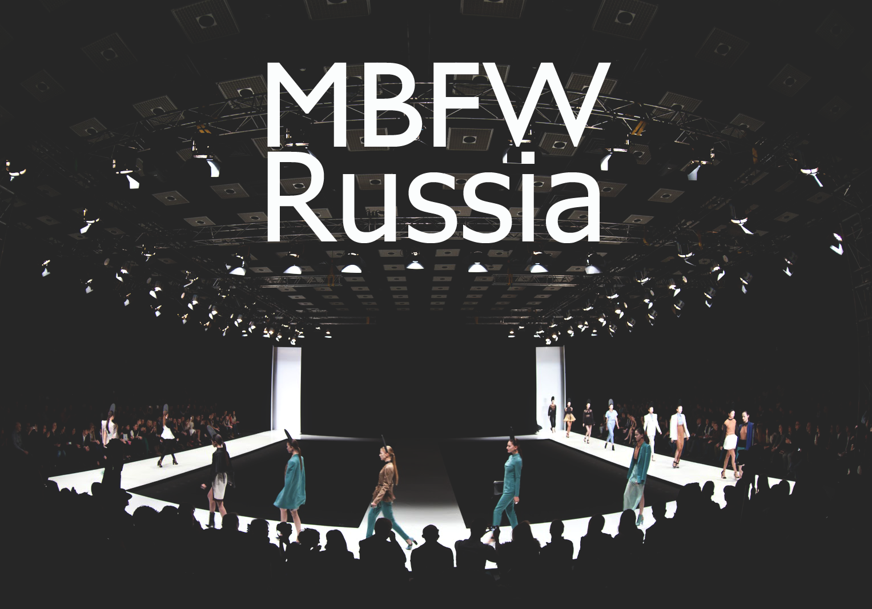 Mbfw москва работа в вебчате нефтеюганск