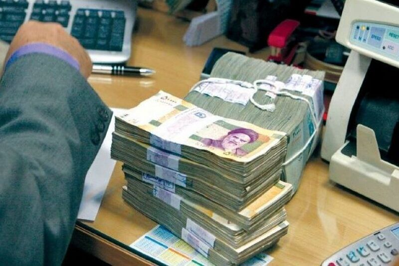 Rename And Revalue National Currency